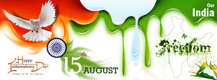 15th-August